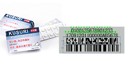 Barcode reading and verification